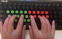 [COMPLET] Formation « Utilisation de l'ordinateur chez l'enfant : apprentissage du clavier caché » le lundi 28 octobre 2019
